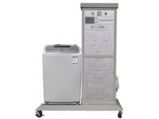 TYXJ-1波轮式洗衣机维修技能实训考核装置