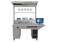 TYGY-71C型电子工艺实训装置