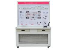 TY-QCX304汽车电动动力系统示教板
