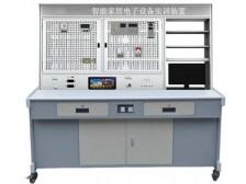 TYDX-3型智能家居电子设备实训装置