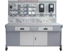 TYW-81D 维修电工仪表照明实训考核装置