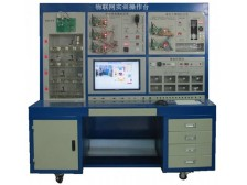TYMLW-01型物联网实训操作台